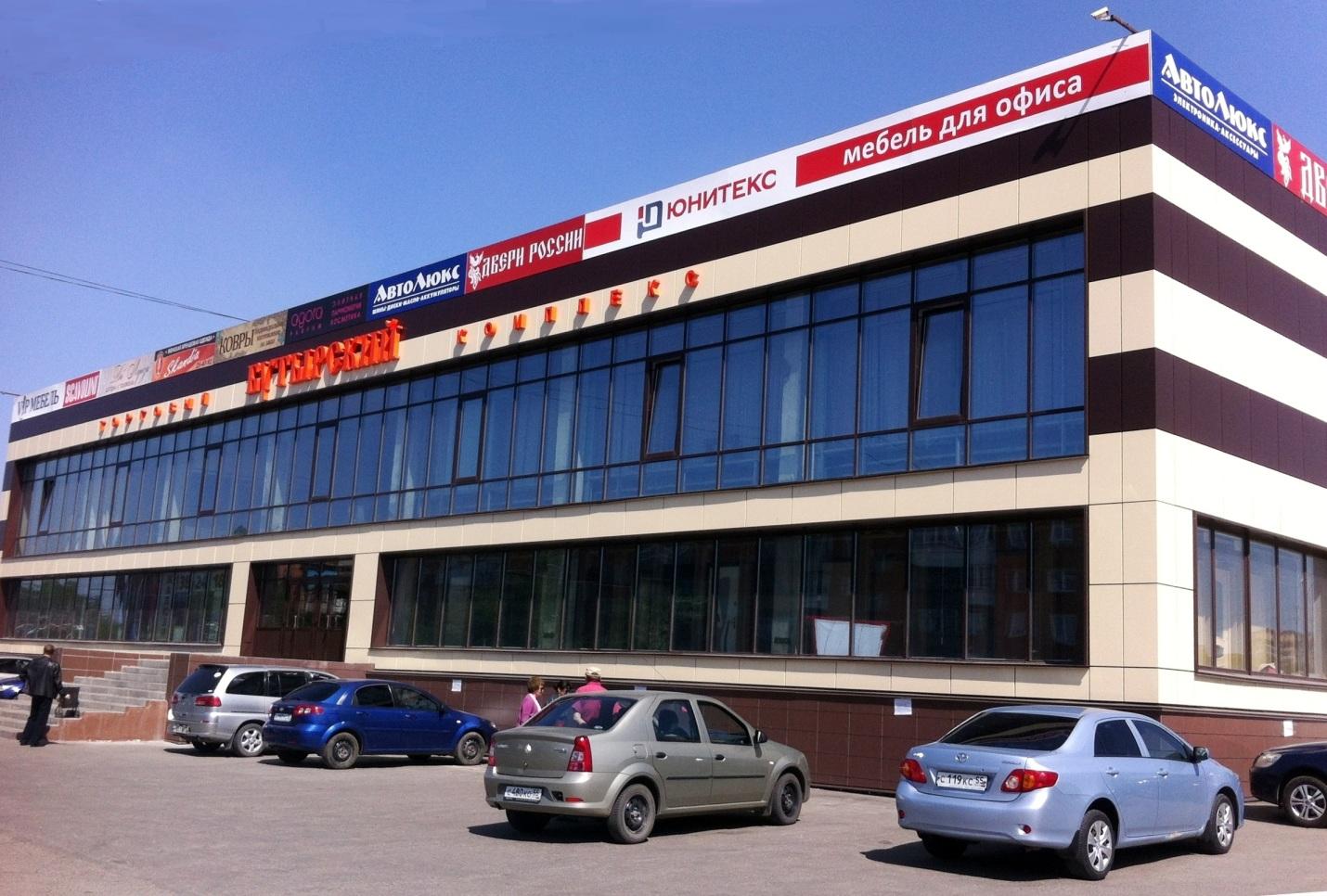 Фасад ТК Бутырский