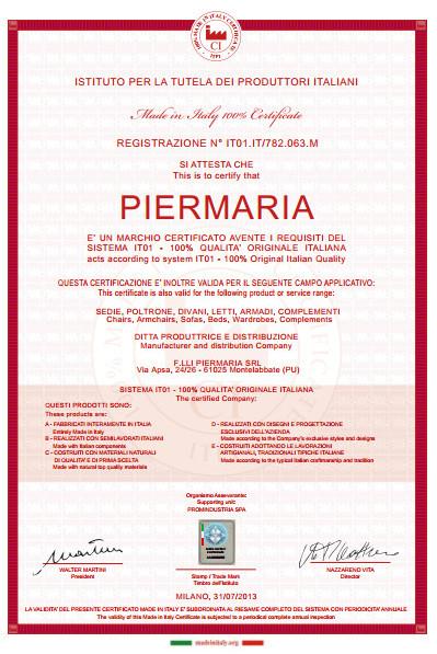 Сертификат подлиности